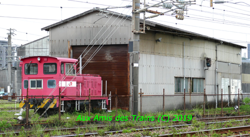 Kagoshimakg20190828