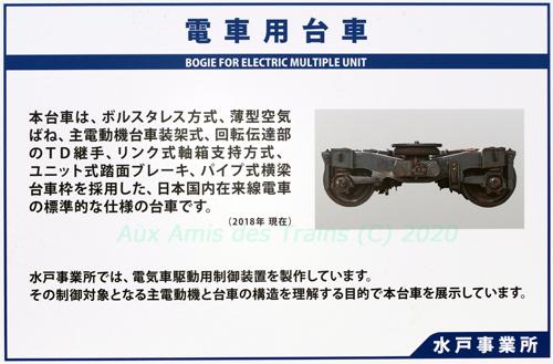 Mito20190608