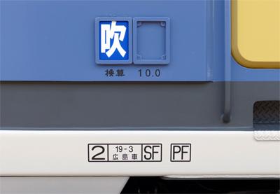 Mito20190614