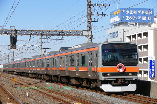 Musashino40ans