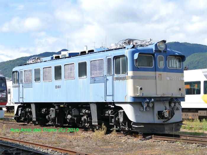 Nagasou01ed601