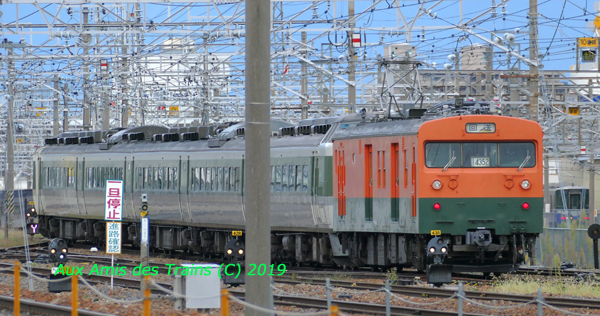 Nagasou03189n102kumoya14352