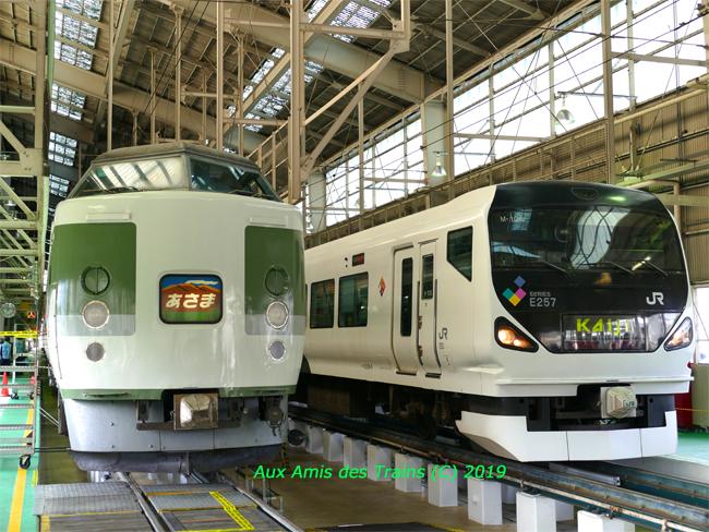 Nagasou05189n102