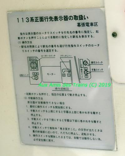 Nagasou07tc113249