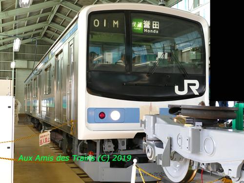 Nagasou10s205