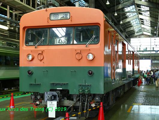 Nagasou11kumoya14352