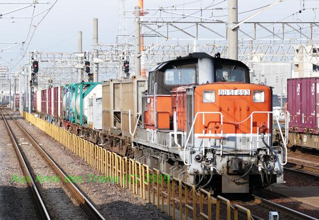 Nagoyata220150119