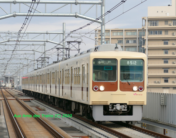 Shinkeisei8000_20200112
